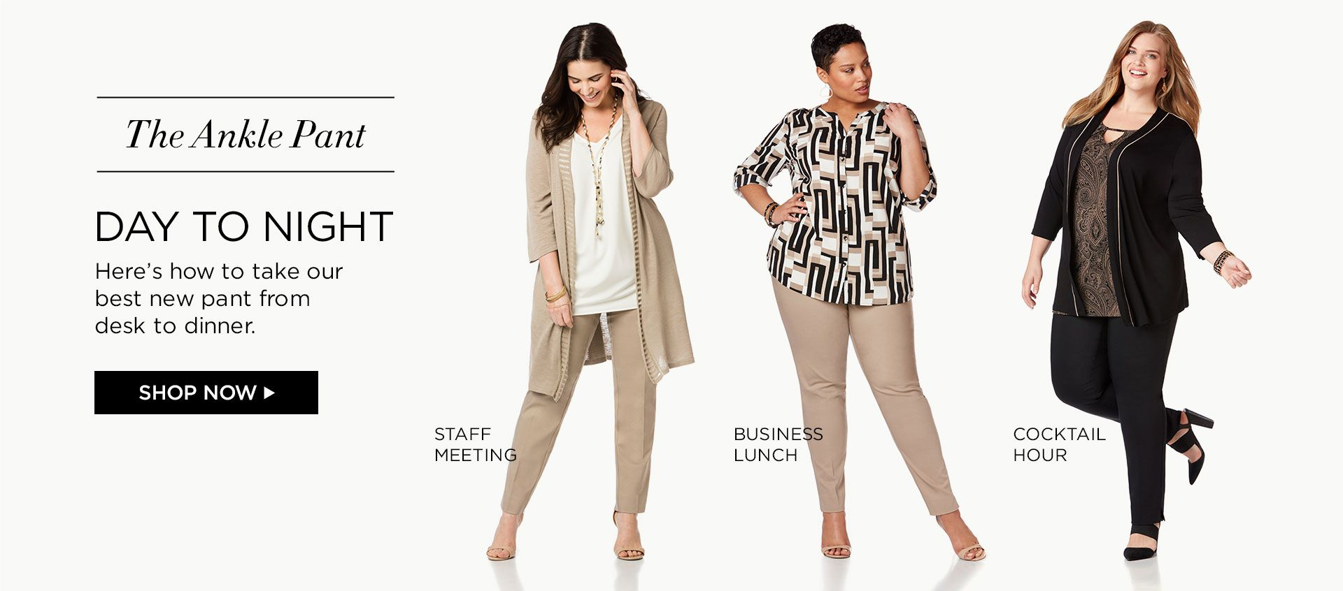 Shop The Ankle Pant at Catherines Plus Sizes